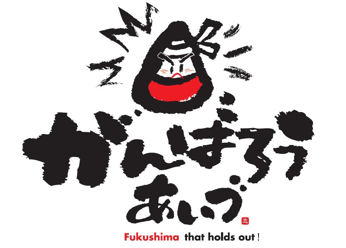 オリジナルデザイン(小法師 会津版)