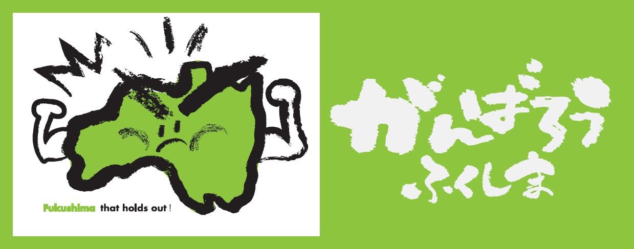 HP限定ステッカー用データ(緑)